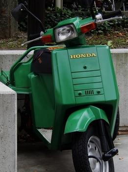ホンダ (523x700).jpg