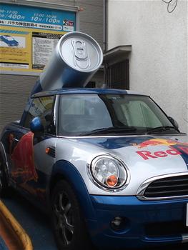 宣伝車.jpg