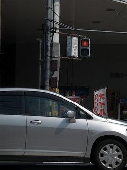歩行者信号.jpg