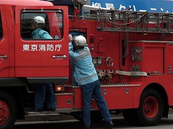 消防.jpg